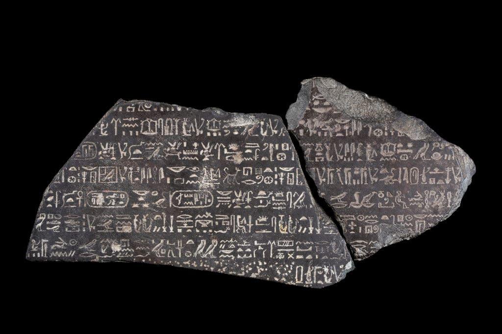 Deux fragments d'un édit royal de Ptolémée
