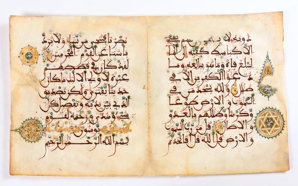 Extrait de Coran